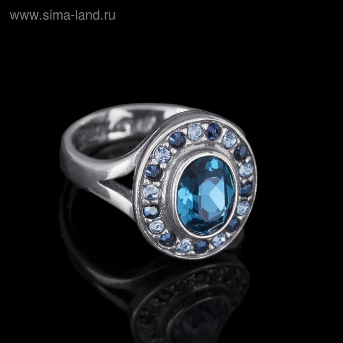 """Кольцо """"Навогеро"""", размер 19, цвет бирюзовый в чернёном серебре"""
