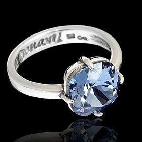 "Кольцо ""Флегра SW"", размер 18, цвет синий в чернёном серебре"
