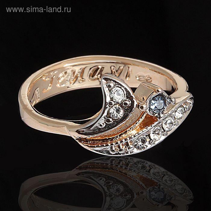 """Кольцо """"Вилет"""", размер 17, цвет голубой в золоте"""
