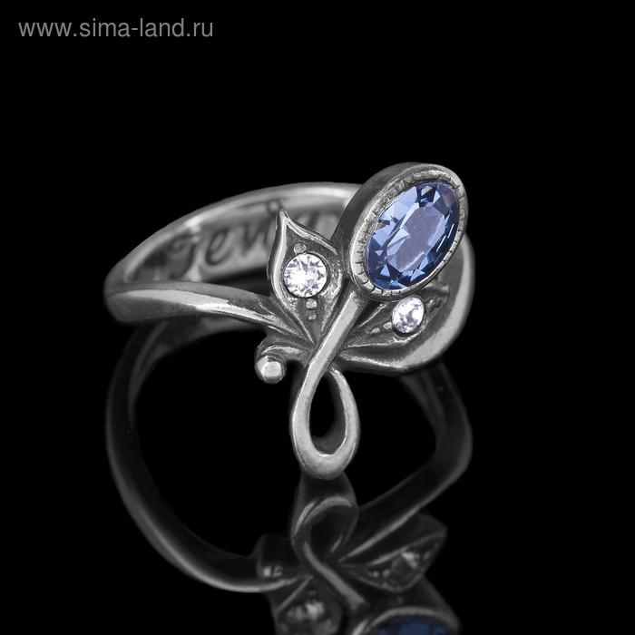 """Кольцо """"Маркадэ"""", размер 19, цвет синий в серебре"""