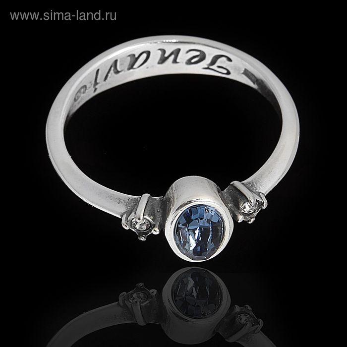 """Кольцо """"Ош"""", размер 17, цвет синий в чернёном серебре"""