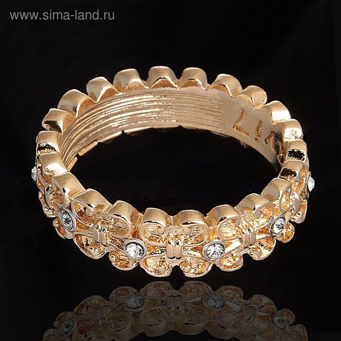 """Кольцо """"Вхатанга"""", размер 17, цвет золото"""