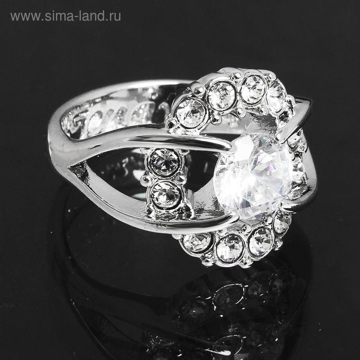 """Кольцо """"Фрате"""", размер 18, цвет белый в серебре"""