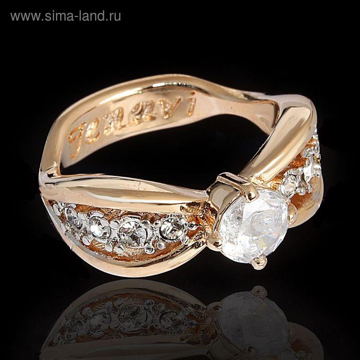"""Кольцо """"Яльба"""", размер 19, цвет белый в золоте"""