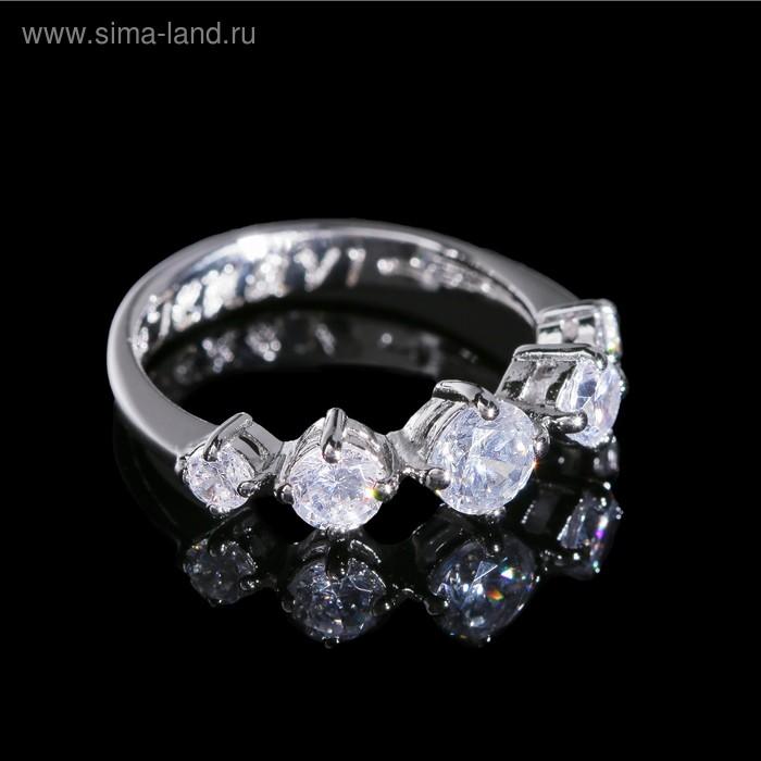 """Кольцо """"Зарбо"""", размер 18, цвет белый в серебре"""