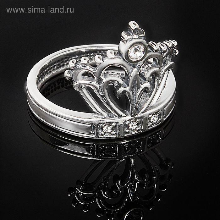 """Кольцо """"Люксембург"""", размер 16, цвет белый в серебре"""