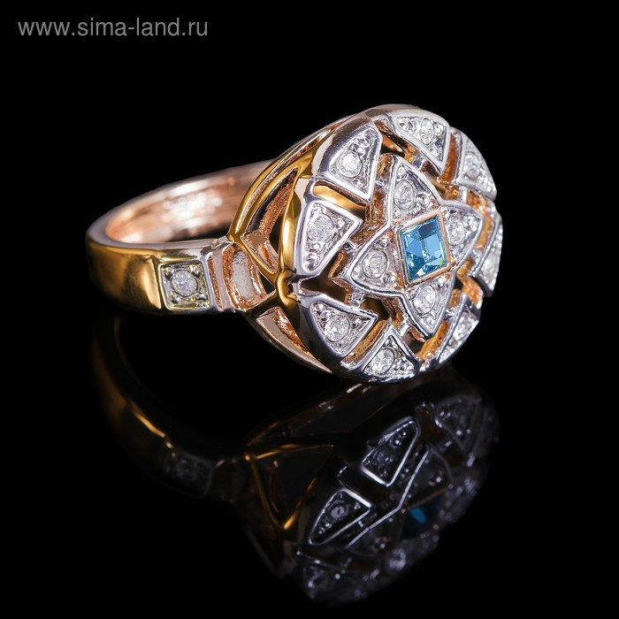 """Кольцо """"Верта"""", размер 18, цвет синий в золоте"""
