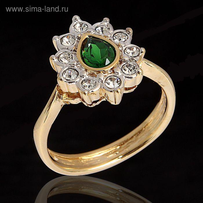 """Кольцо """"Тионель"""", размер 18, цвет зелёный в золоте"""