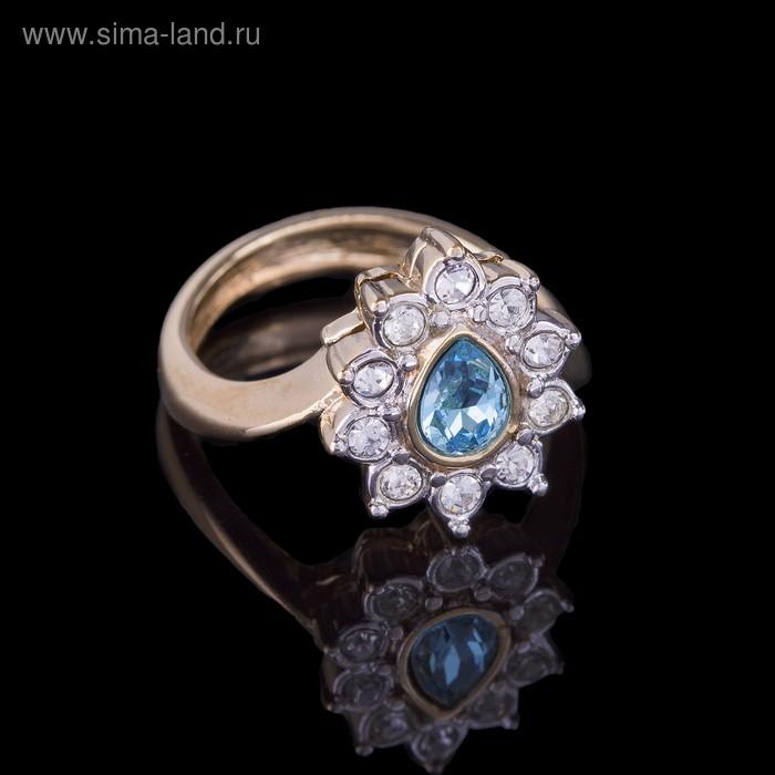 """Кольцо """"Тионель"""", размер 17, цвет синий в золоте"""