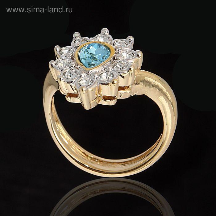 """Кольцо """"Тионель"""", размер 19, цвет синий в золоте"""