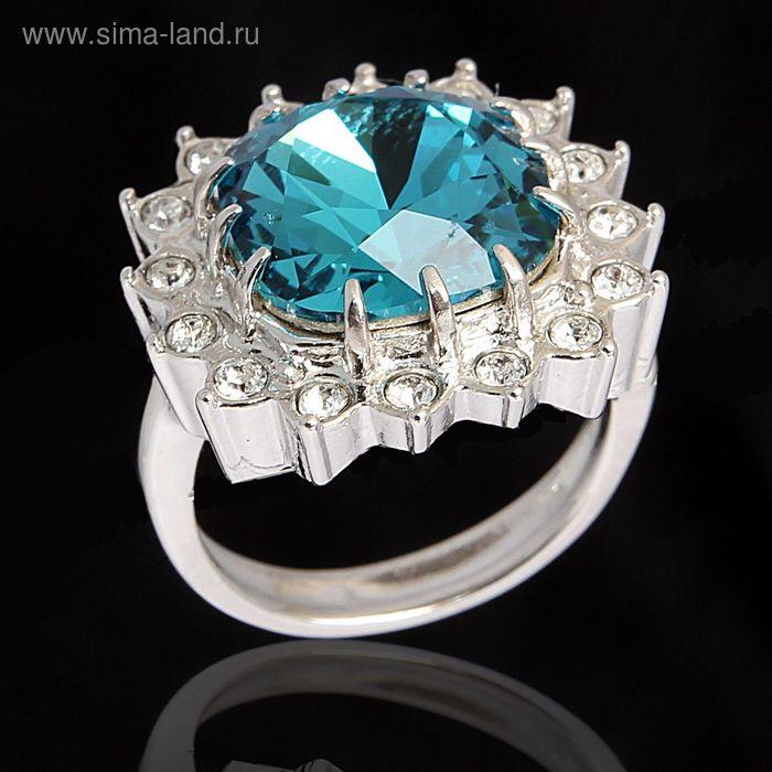 """Кольцо """"Беннет"""", размер 18, цвет бирюзовый в серебре"""