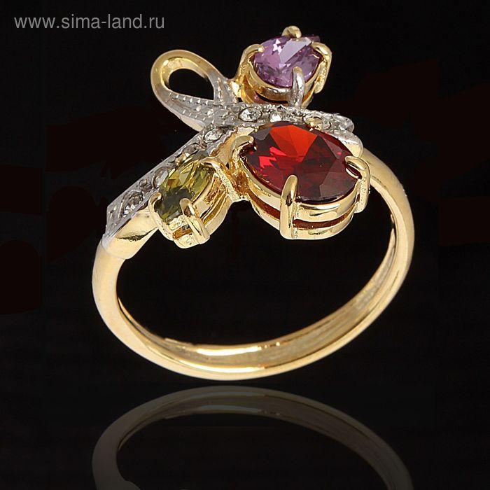 """Кольцо """"Амбон"""", размер 18, цветное в золоте"""