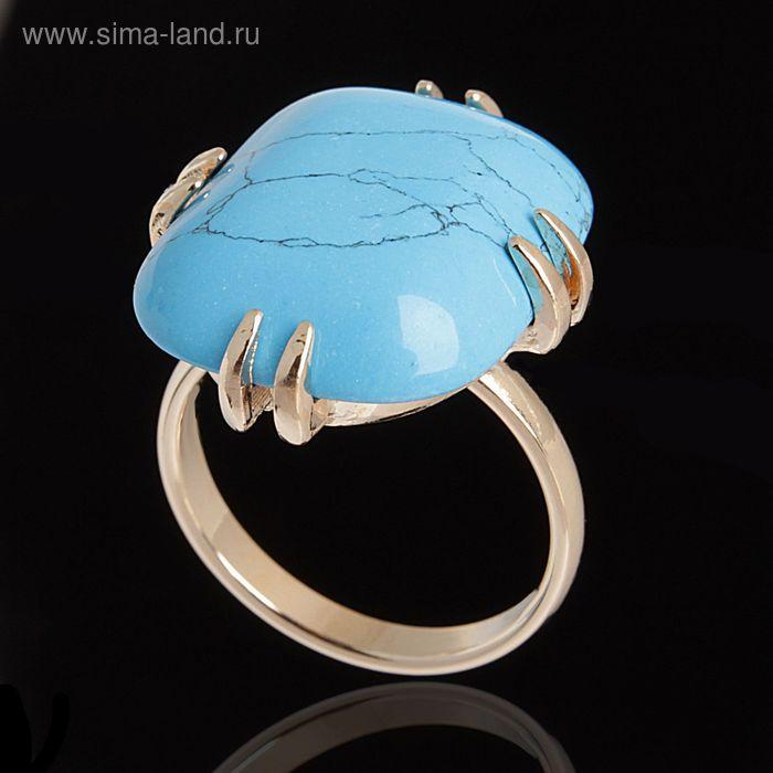 """Кольцо """"Аигба"""", размер 17, цвет голубой в золоте"""