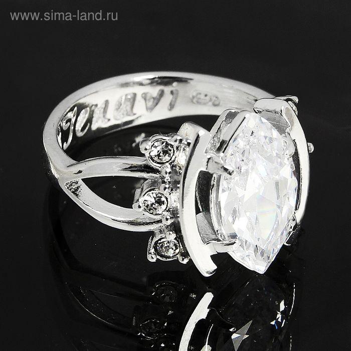 """Кольцо """"Тэма"""", размер 19, цвет белый в серебре"""