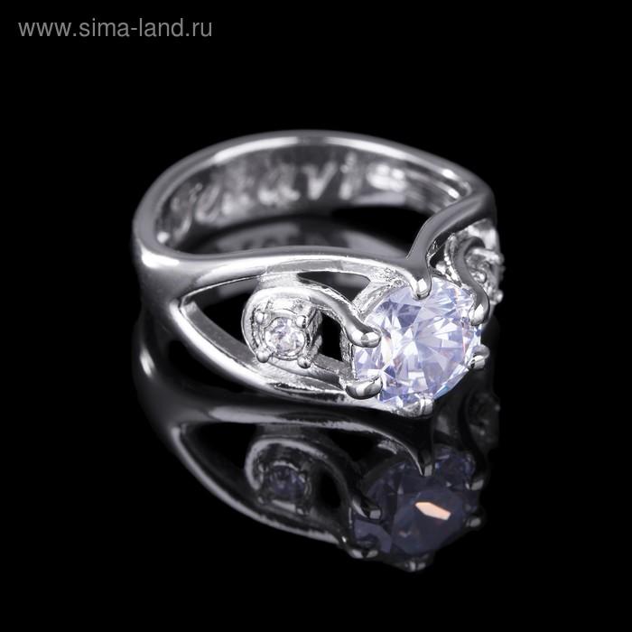 """Кольцо """"Рутера"""", размер 16, цвет белый в серебре"""