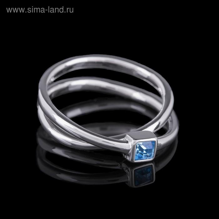 """Кольцо """"Эврика"""", размер 19, цвет голубой в серебре"""