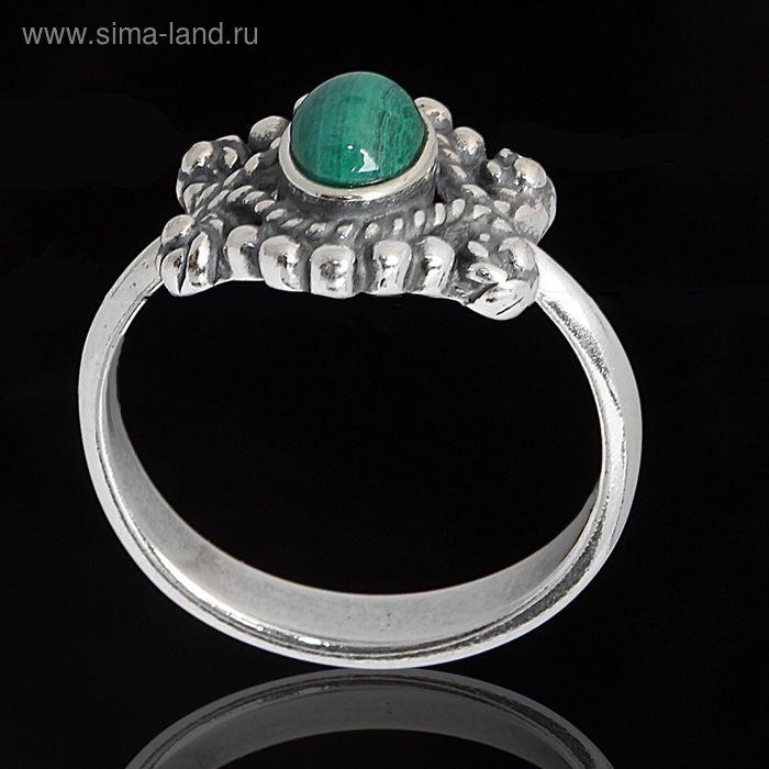 """Кольцо """"Пелагея"""", размер 17, цвет зелёный в чернёном серебре"""
