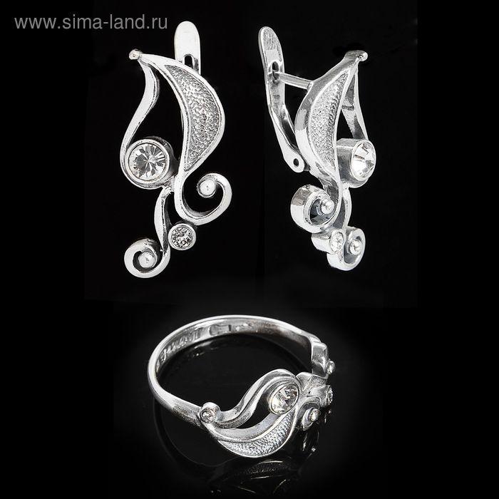 """Гарнитур 2 предмета: серьги, кольцо """"Трезини"""", размер 18, черненое серебро"""