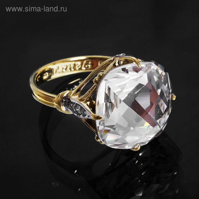 """Кольцо """"Августа"""", размер 18, цвет белый в золоте"""