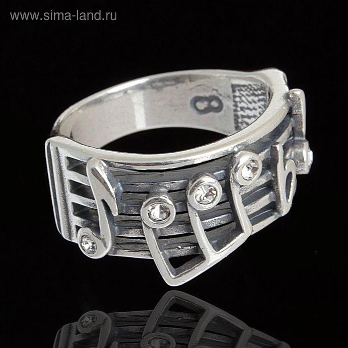 """Кольцо """"Музыка"""", размер 17, цвет белый в чернёном серебре"""