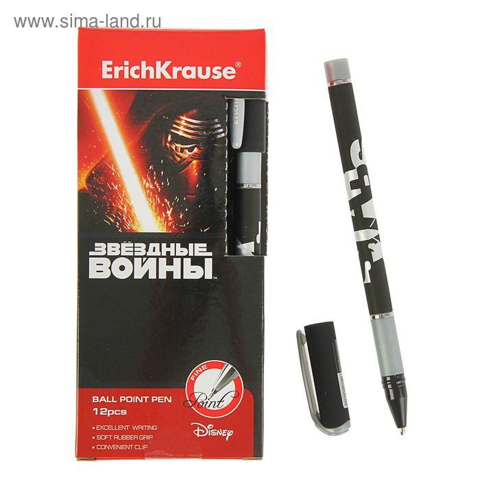 Ручка шариковая Darth Vader, стержень синий, узел 0.7, EK 39652