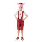 """Карнавальный костюм """"Поросёнок Ниф-Ниф"""", шорты, футболка, шапка, р-р 60, рост 104-110 см"""