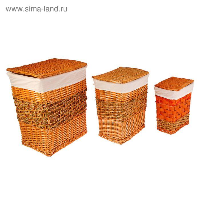 Кор-на для белья прямоуг., оранжевый, лоза (45*34*Н55), комп.-3шт.