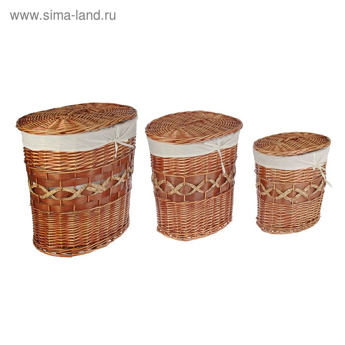 Кор-на для белья овал., конфейный цвет, лоза, (51*37*Н55), комп.-3шт.