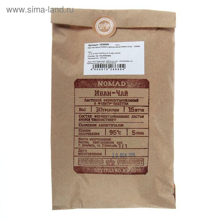 Иван-Чай черный NOMAD, в фильтр-пакетах NOMAD 15*2гр.