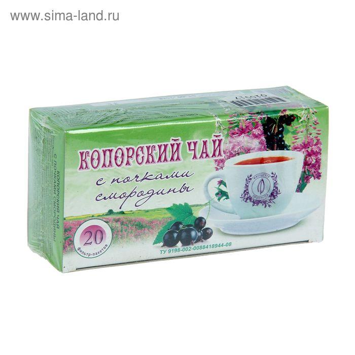 Гордеев, Копорский чай с почками смородины, фильтр пакет, 20 шт, кор.