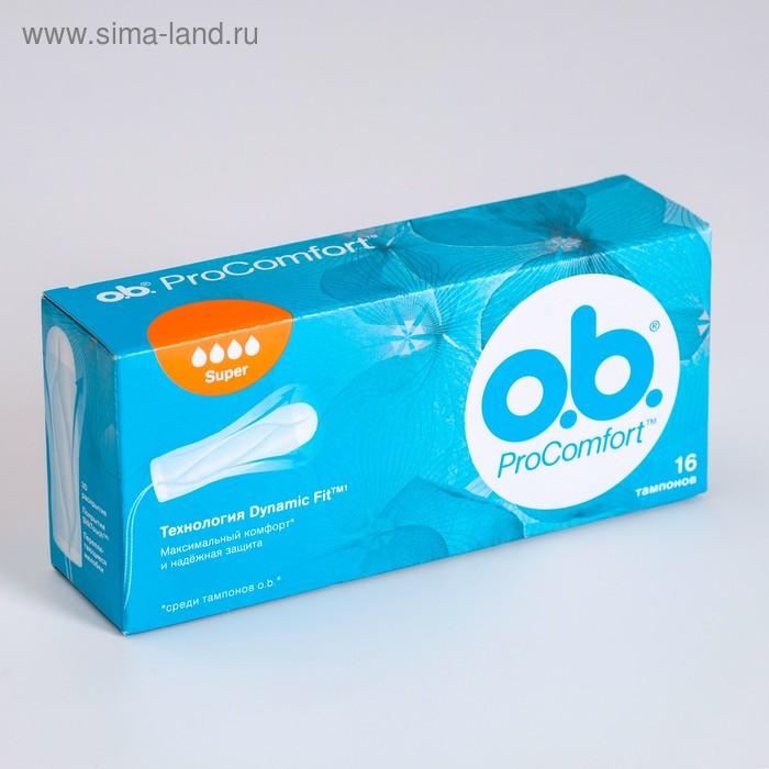 Тампоны «o.b.» ProComfort Super, 16 шт