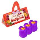 """Набор мыльных лепестков 3 шт. в коробке сумочка""""Любимой бабушке"""""""