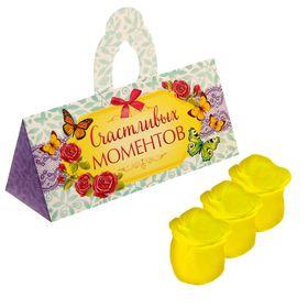 Набор мыльных лепестков 3 шт. в коробке сумочка 'Счастливых моментов' Ош