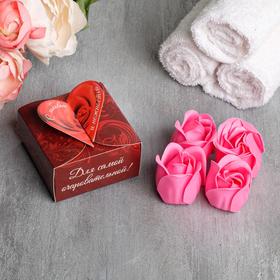 Набор мыльных лепестков 'С любовью и нежностью' Ош