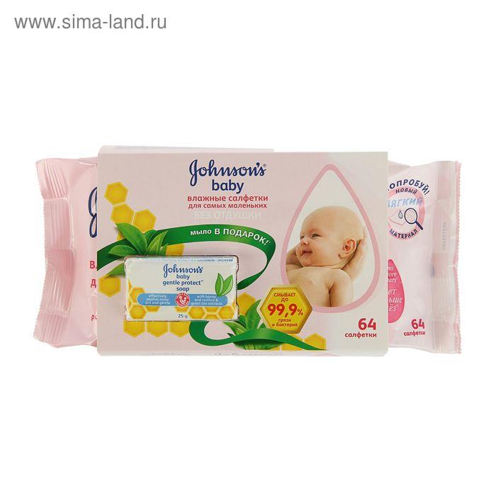 Салфетки влажные «Johnson's Baby» детские, 64 шт + Детское мыло Pure Protect