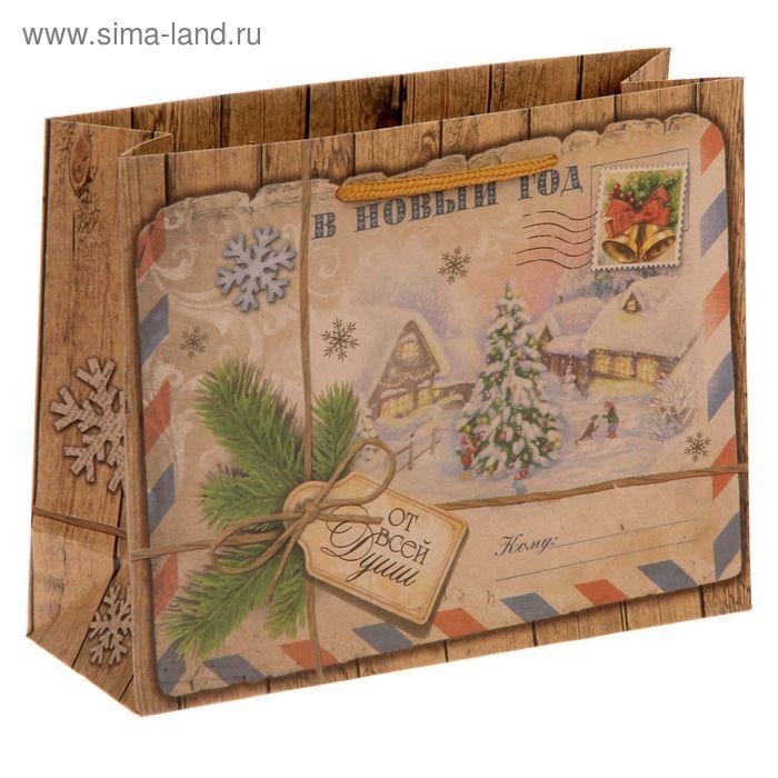 """Пакет горизонтальный крафт """"Новогодняя почта"""""""