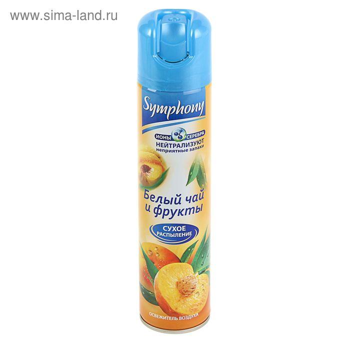 """Освежитель воздуха Symphony """"Белый чай и фрукты"""", 300 мл"""