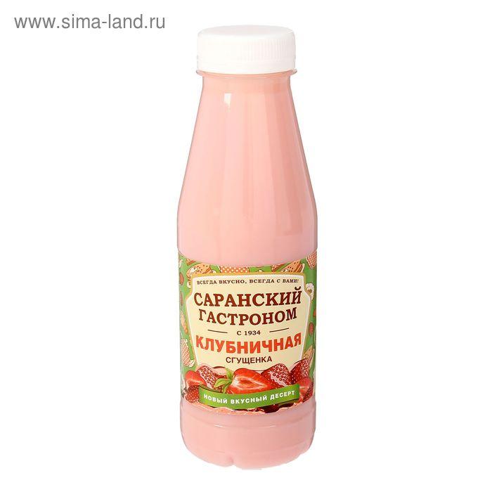 """Молоко сгущенное со вкусом клубники 8,5% ТМ """"СКЗ"""", пэт 500 г"""