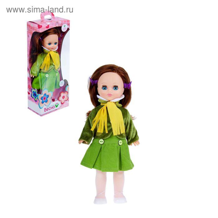 """Кукла """"Маргарита 12"""" со звуковым устройством, 38 см"""
