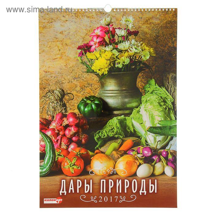 "Календарь перекидной на ригеле ""Дары природы"", 34х49 см"