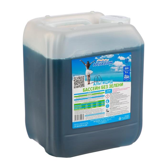 Альгицид Aqualeon непенящийся, 5 л (5 кг)