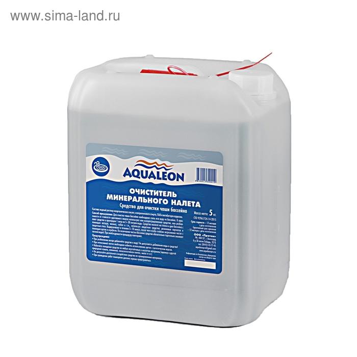 Очиститель минерального налета чаши бассейна Aqualeon, 5 л (5 кг)