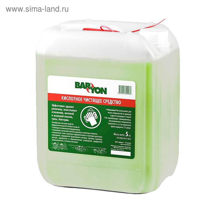 Кислотное средство BARYON, 5 л (5 кг)