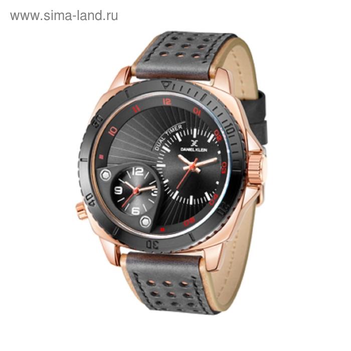 Часы наручные Daniel Klein 11027-5 (два действующих циферблата)