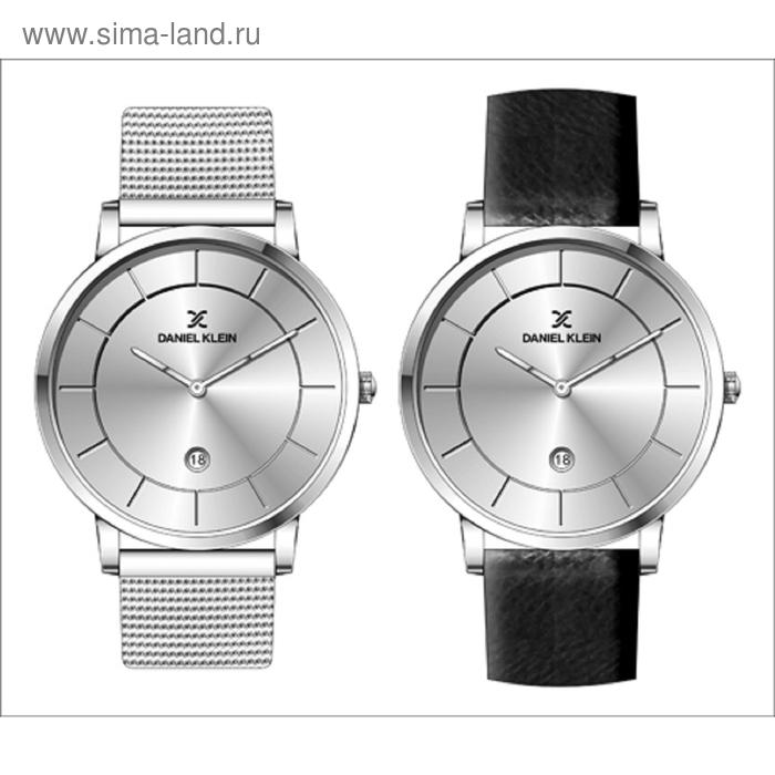 Часы наручные Daniel Klein 11113-6 (в комплекте сменный ремень)