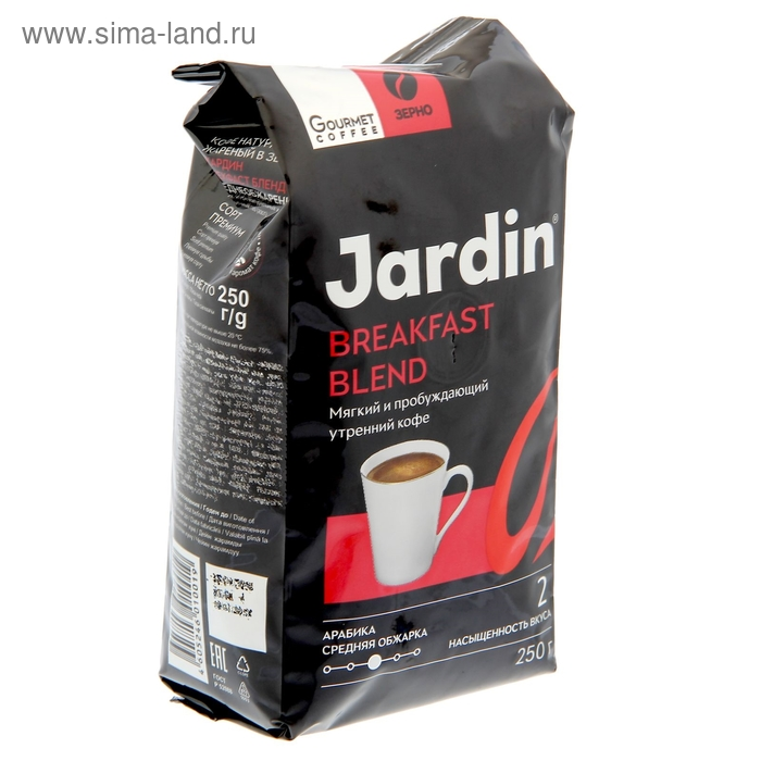 Кофе JARDIN Breakfast Blend зерно 250 гр.