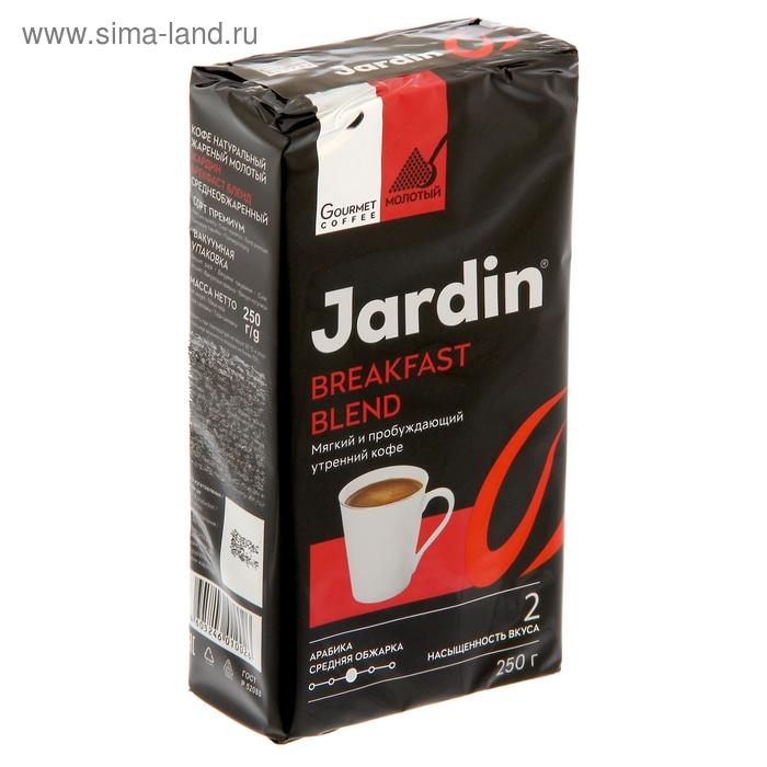 Кофе JARDIN Breakfast Blend молотый 250 гр.