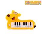 """Пианино """"Весёлый пёс"""", звуковые эффекты"""
