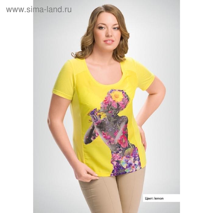 Футболка женская, размер 3ХL, цвет лимонный XT620/1