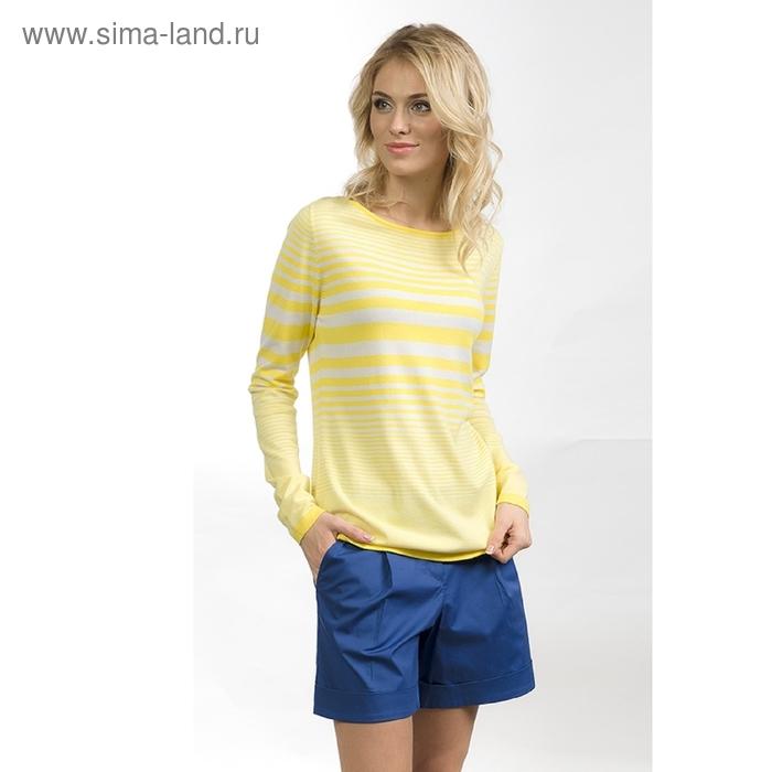Джемпер женский, размер XS, цвет жёлтый KJ681
